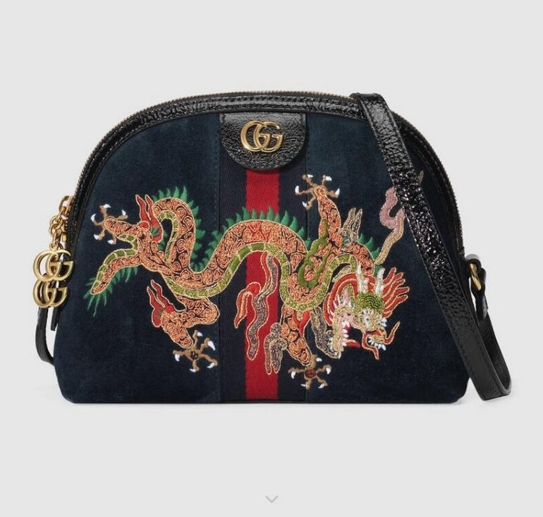 523837fcb Gucci Ophidia Embroidered Small Shoulder Bag 499621 Blue [499621 ...