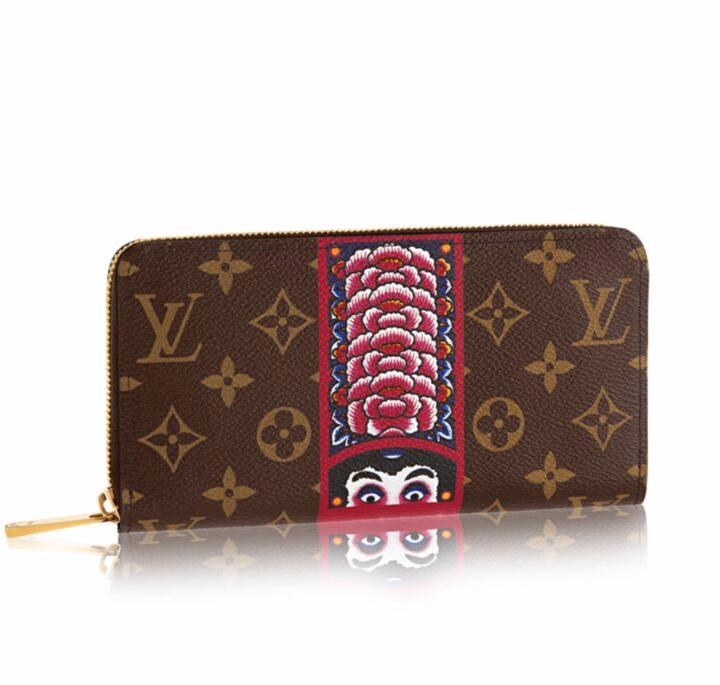 Louis Vuitton Monogram Canvas Zippy Wallet M67258