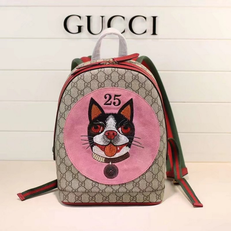 70235c96f0ff Gucci GG Supreme Bosco Backpack 495621 Red Leather [495621 Red ...